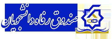 pirouan ferdows logo